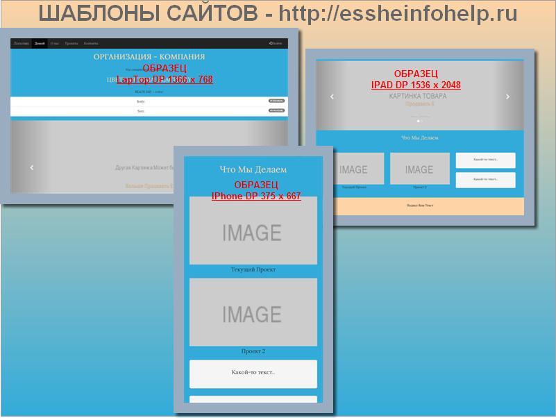 Одностраничный сайт Bootstrap 3 html шаблон цвета для сайта Beach Day