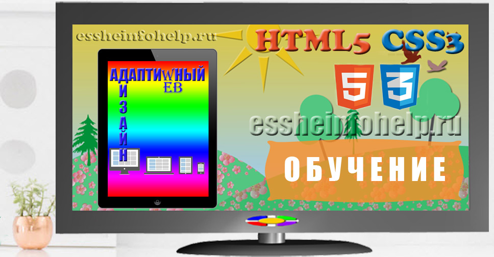 Создание сайта html5 торрент создание сайта в конструкторе wix